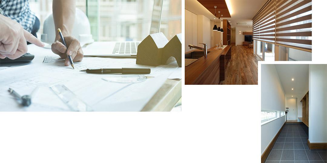 未来を計算した空間デザインをご提案